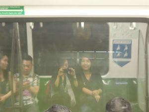 MRT ride